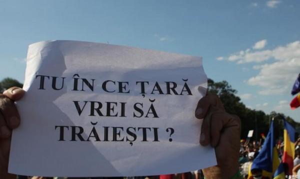Румънците си тръгват от Румъния, 20% от населението са емигрирали