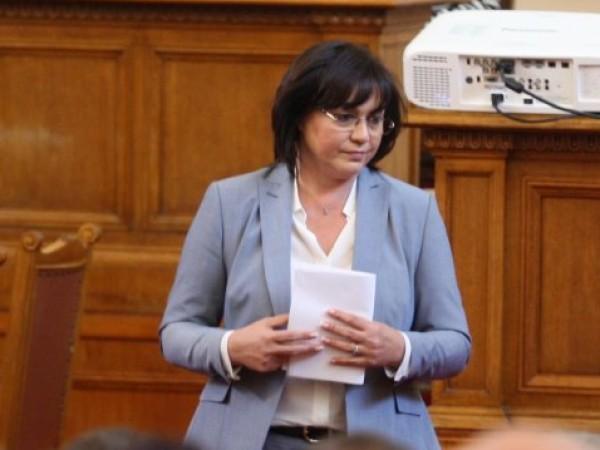 Червената шефка Корнелия Нинова предупреди, че неравенствата и регионалните различия