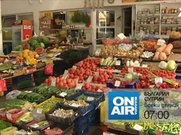 Снимка: В разгара на лятото: Ще има ли нов скок в цените на зеленчуците?