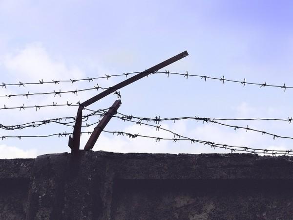 Българин на 33 години е намерен мъртъв в килията си