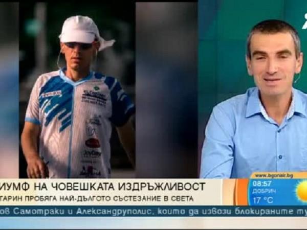 България се пука по шевовете от добри хора. Това заяви