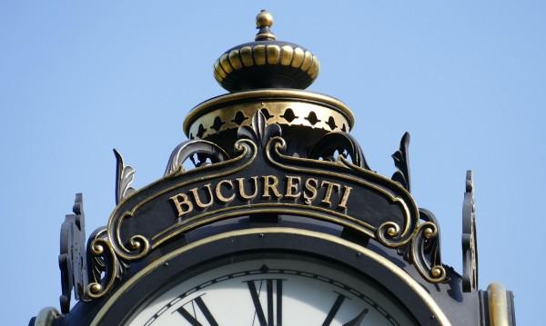 Забраняват 20-годишните коли в центъра на Букурещ