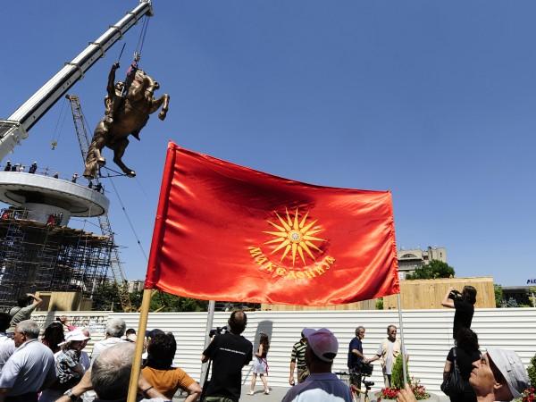 Снимка: Махат Звездата от Вергина от публични места в Северна Македония