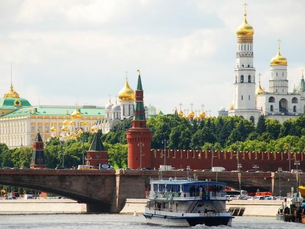 Снимка: Откриха бомба от Втората световна война на територията на Кремъл