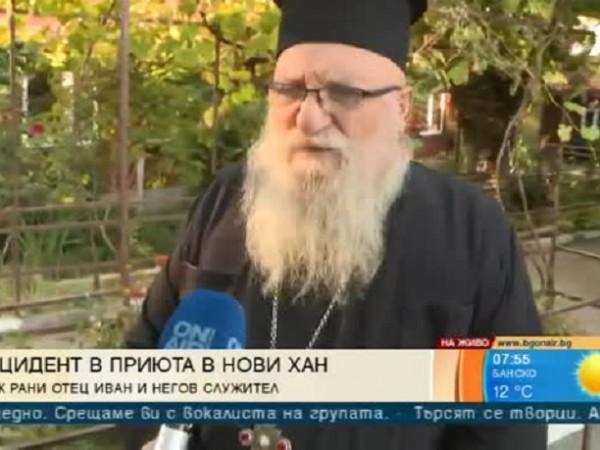 """""""Служителят ни, който беше нападнат, ще остане в болница още"""
