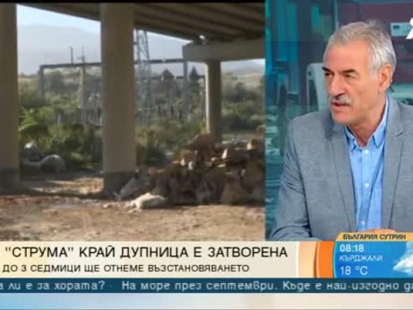 """Магистрала """"Струма"""" край Дупница остава затворена поне за още две"""