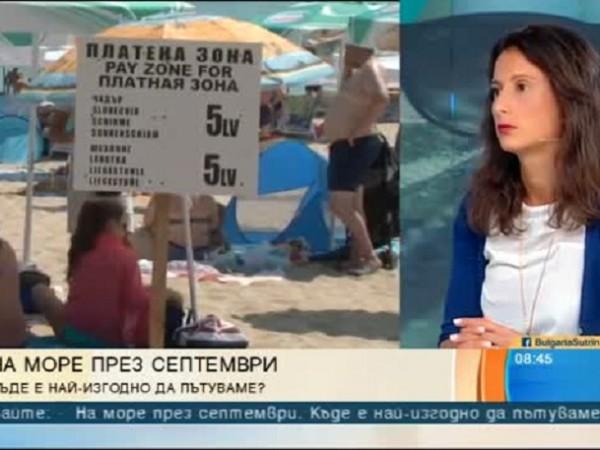 Синоптиците обещават топло време и през септември. Много от българите