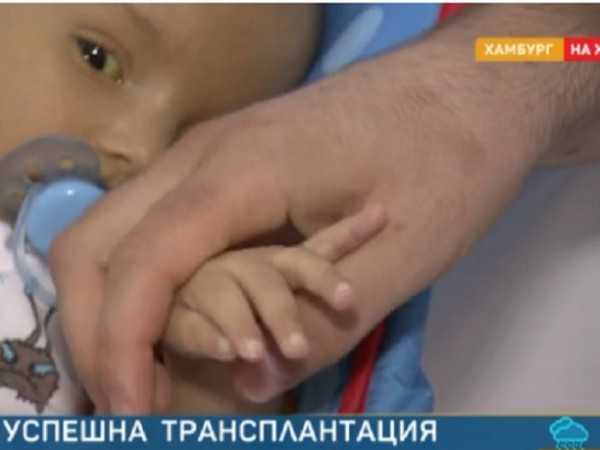 На 13 август е извършена животоспасяващата трансплантация на черен дроб