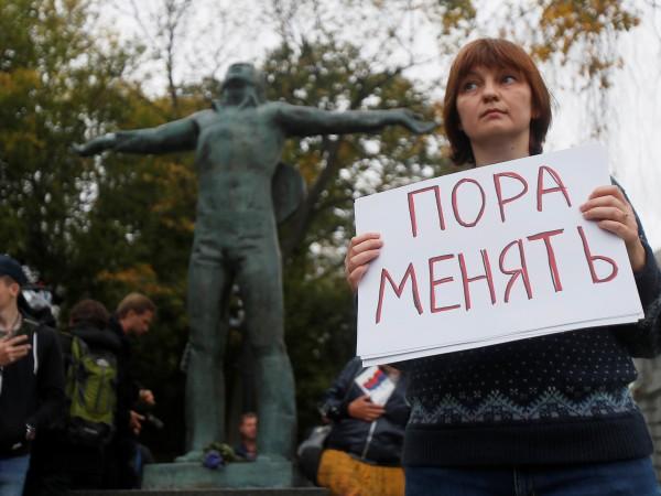 Снимка: Русия иска честни избори - Комунистите и либералите на протест