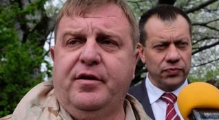 ВМРО поиска премахване на съкратеното съдебно следствие и химическа кастрация