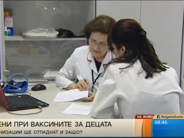 Снимка: Новите правила за ваксините разделиха лекарите на две