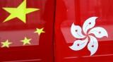 Китай има нужда от капиталическия Хонконг. Защо?
