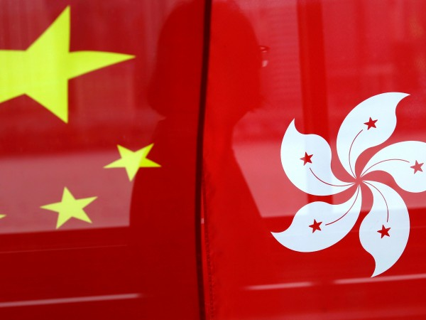Снимка: Китай има нужда от капиталическия Хонконг. Защо?