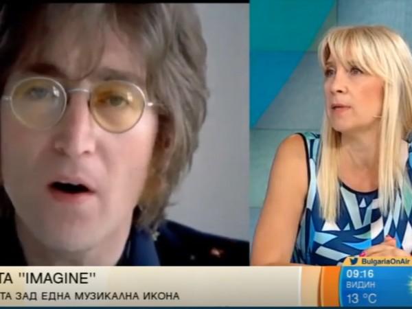 """Само преди дни на българския пазар се появи книгата """"Imagine"""","""