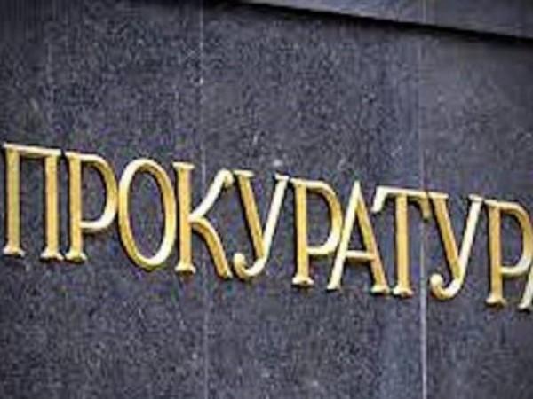 Софийска градска прокуратура (СГП) задържа и повдигна обвинение на полицейски