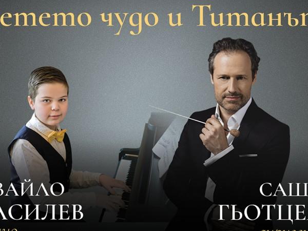 """На 12 септември в зала """"България"""" новият главен гост-диригент на"""