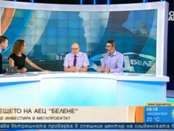 Mинистърът на енергетиката Теменужка Петкова обявява компаниите, които са подали