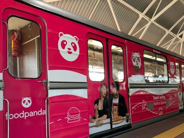 Софиянци, които използват метрото, от днес могат да се возят