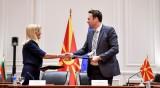 Засилваме трансграничното сътрудничество със Северна Македония