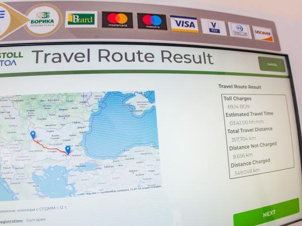 Снимка: Тест: В 4 центъра можем да си вадим маршрутна карта от BG toll