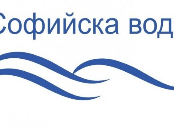 Снимка: Вижте къде няма да има вода в София на 22 август