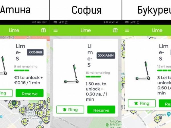 От днес в София тръгва услугата за споделени електрически скутери