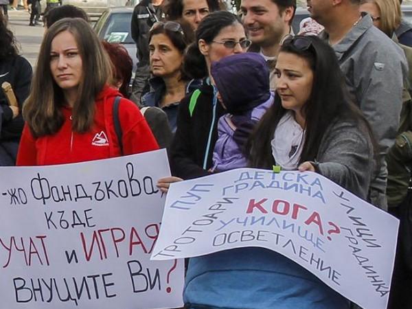 Родители на бунт заради липсата на детски градини в София.