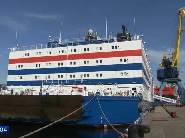 Първата плаваща АЕЦ в света потегли днес на 5000-километрово пътуване