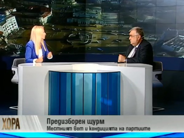 """""""Концепцията на Гешев е правилна"""", заяви проф. Георги Близнашки в"""