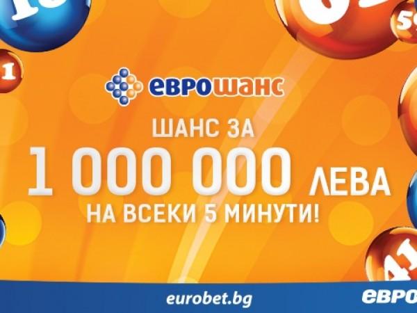 """Късметлийските дни в пунктовете на """"Евробет"""" не спират! Ден след"""