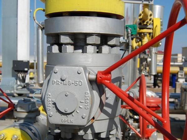 """""""Българският енергиен холдинг"""" ще може да сключи договор за държавно"""