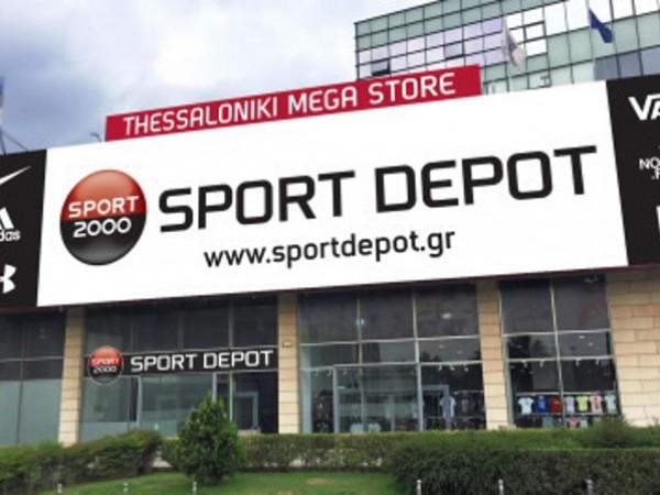 Българският ритейлър SPORT DEPOT открива огромен магазин в южната ни