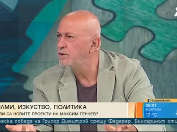 Режисьорът Максим Генчев продължава да изучава и пресъздава на лента