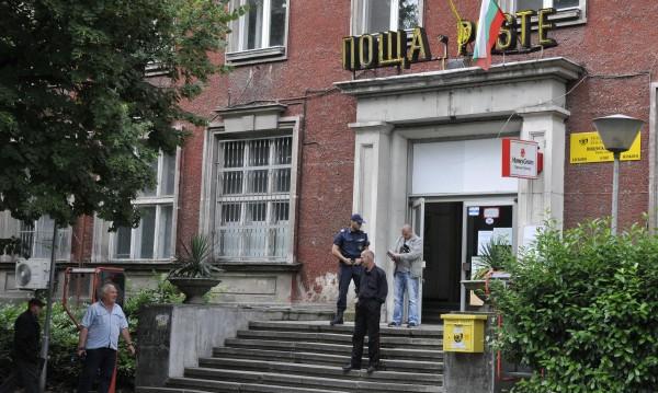 Трима на съд за обира на 1,833 млн. лв. от пощата в Хасково