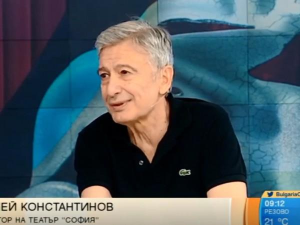 """Театър """"София"""" започва театралния сезон на 18 септември с две"""