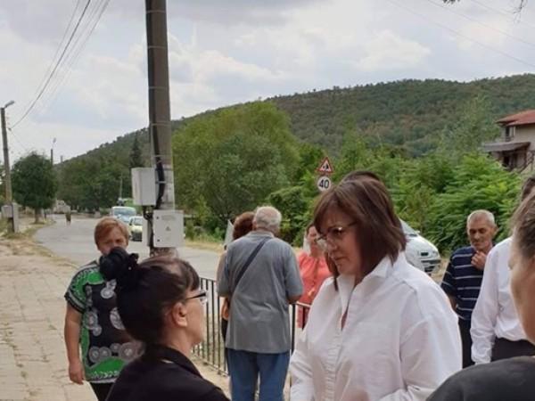 Днес, лидерът на БСП Корнелия Нинова посети село Сотиря, където