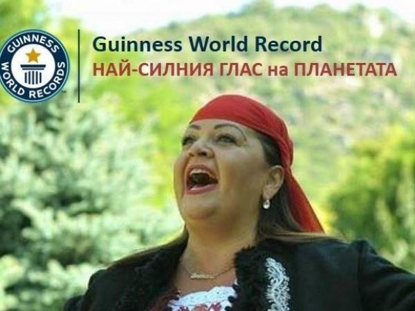 Нейният глас е най-мощният в света - трудно е човек