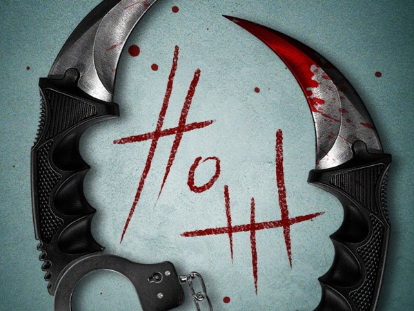 """Дванедесетият случай на инспектор Хари Хуле от поредицата на """"властващия"""
