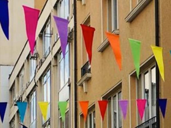"""Четвъртото издание на градския фестивал """"КвАРТал"""" започва този петък, 13"""