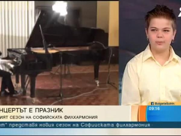 Снимка: 11-годишен пианист открива новия сезона на класическата музика