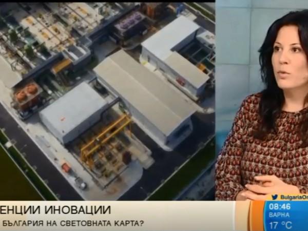 """""""Иновациите и младежта"""" е новият ресор, който българският еврокомисар Мария"""