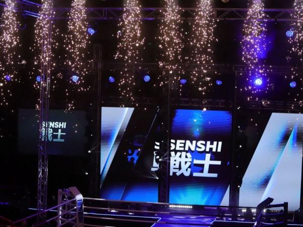 Малко повече от месец преди четвъртото издание на SENSHI -