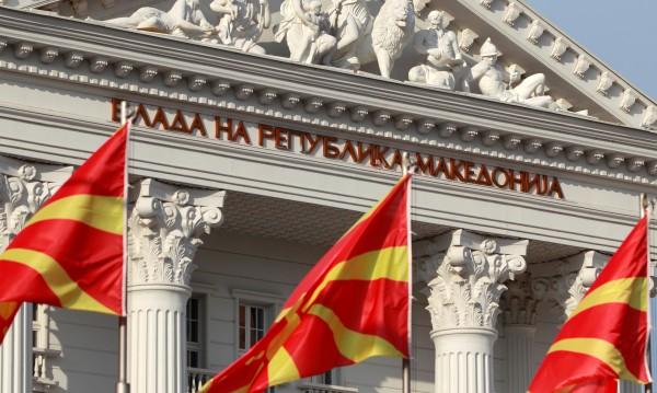 """Преговорите с България за Гоце Делчев били """"изтощителни"""" за Македония"""