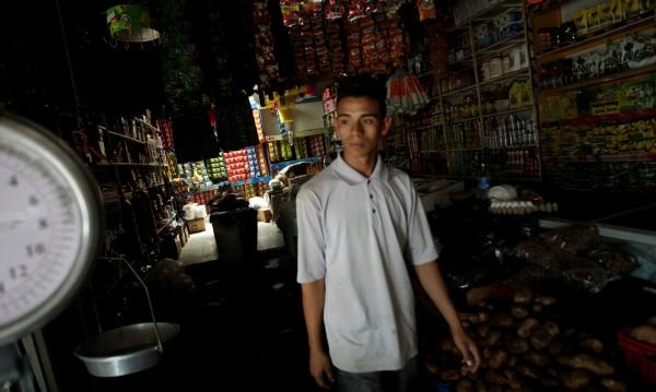 Повреда остави без ток милиони в Централна Америка