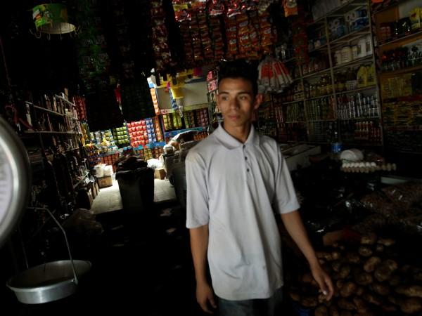 Повреда в електропреносната мрежа в Централна Америка остави снощи без