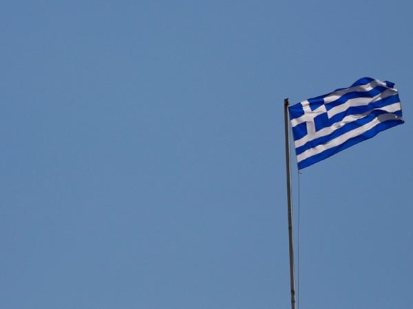 Гърция предложи официално на Международния валутен фонд да погаси предсрочно