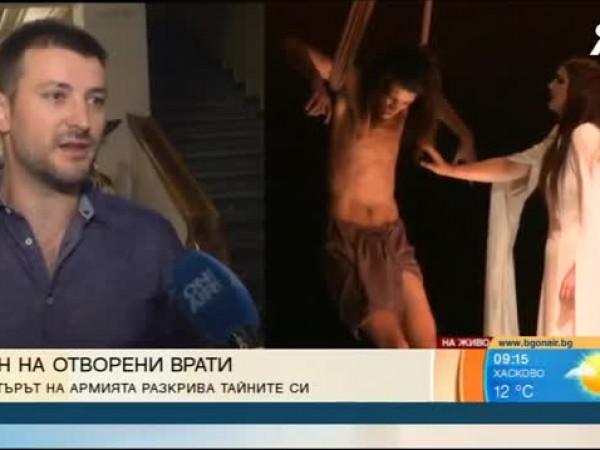 """За пореден път театър """"Българска армия"""" отваря врати за гостите,"""