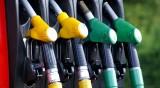 Ще поскъпнат ли шоково горивата у нас?