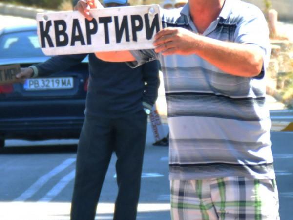45-годишен мъж от Свищов е обвинен в измама и закана