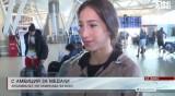 Симона Дянкова: Подготвени сме за Световното първенство в Баку